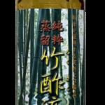竹酢液 蒸留