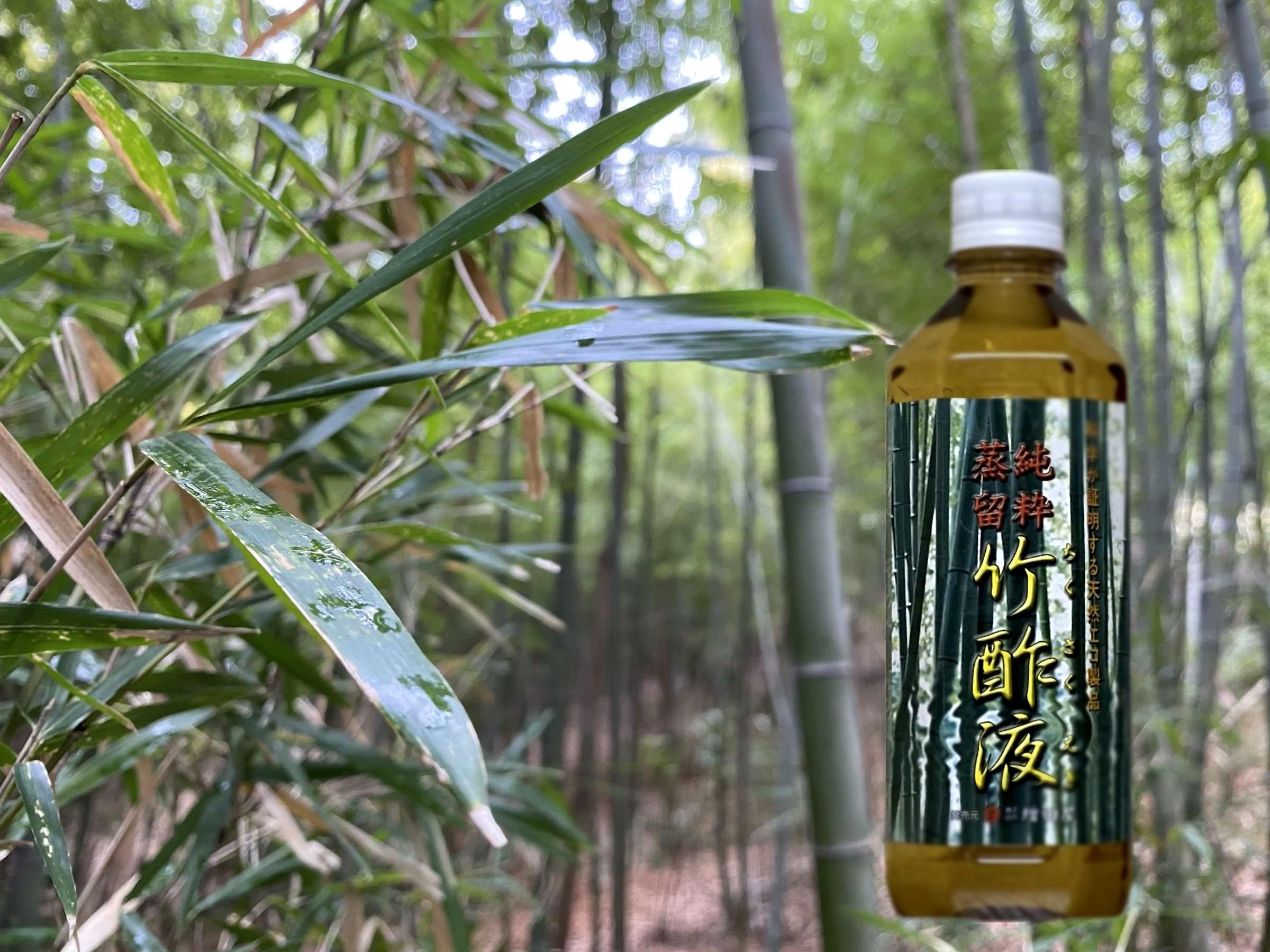 100%四国の孟宗竹 竹酢液